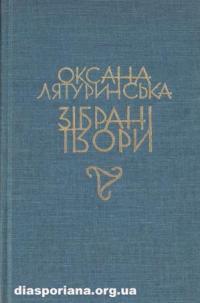 book-5330