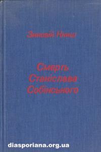 book-5331