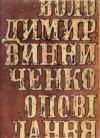 book-535