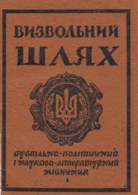 book-5365