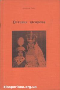 book-5390