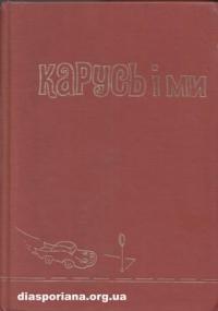 book-5465