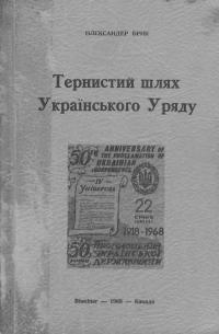 book-55