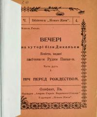 book-552