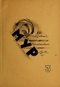 book-5534