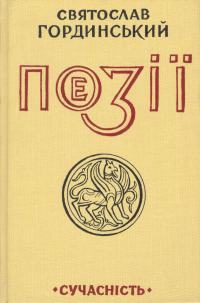 book-554