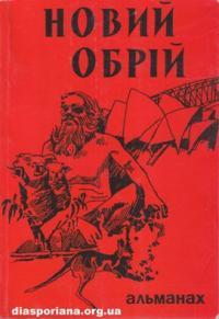 book-5578