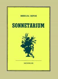 book-560