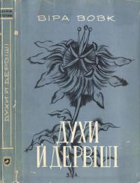 book-561