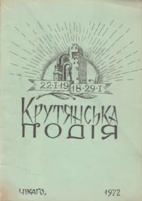 book-5622
