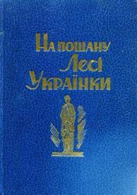 book-5626