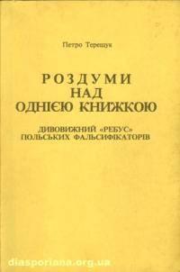 book-5629