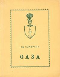book-563