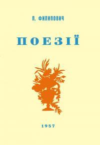 book-564