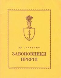 book-565
