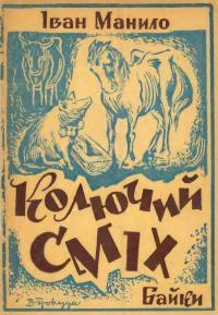 book-566