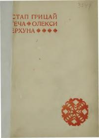 book-568