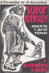 book-5786