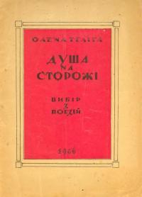 book-581