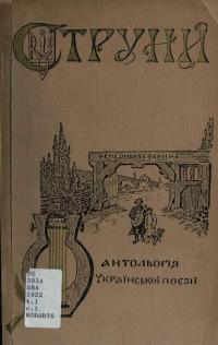 book-583