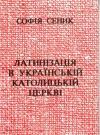 book-5838