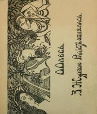book-584