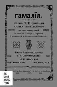 book-587