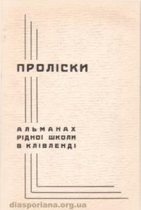 book-5871