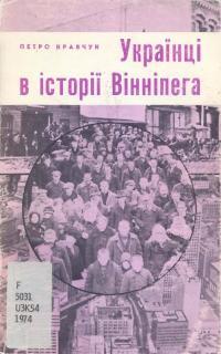 book-5874
