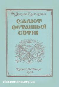 book-5879