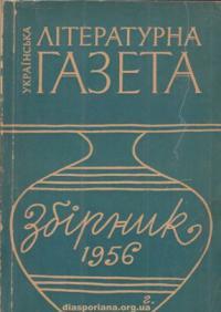 book-5884