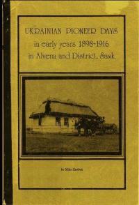 book-5928