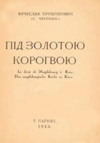 book-5938