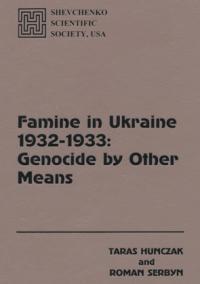 book-5939