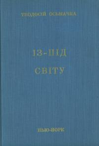 book-595
