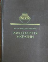 book-5980