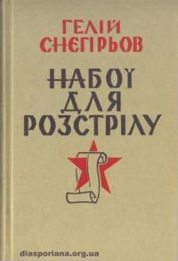 book-5981