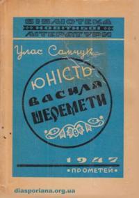 book-5986