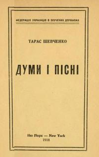 book-601