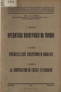 book-6032
