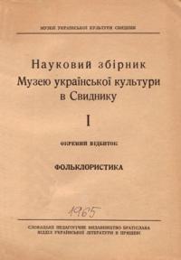 book-6108