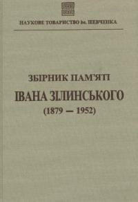 book-6117