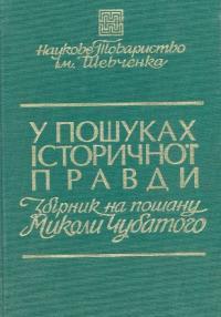 book-6135