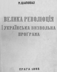 book-6256
