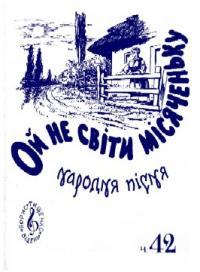 book-6285