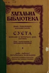 book-633