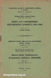 book-6330