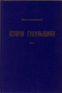 book-6332