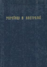 book-6342