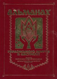 book-6343